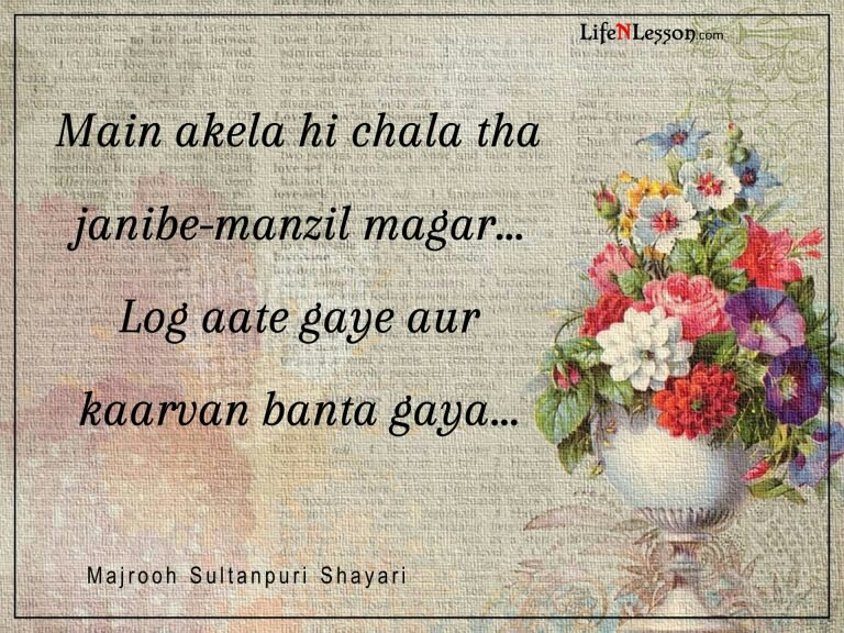 13 Shayaris From Majrooh Sultanpuri That Are Pure Treat To